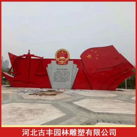 无锡党建雕塑