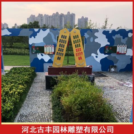 徐州党建雕塑