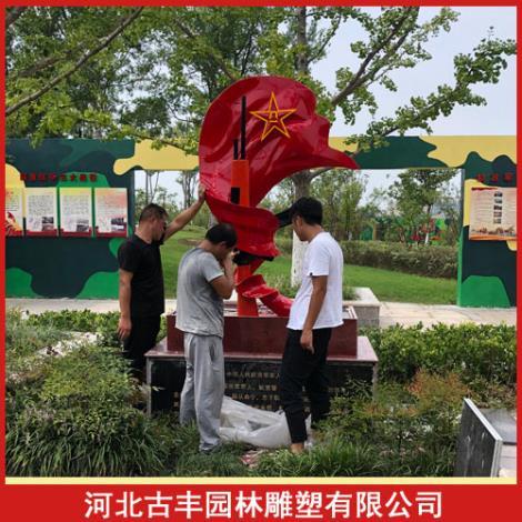 泰州党建雕塑