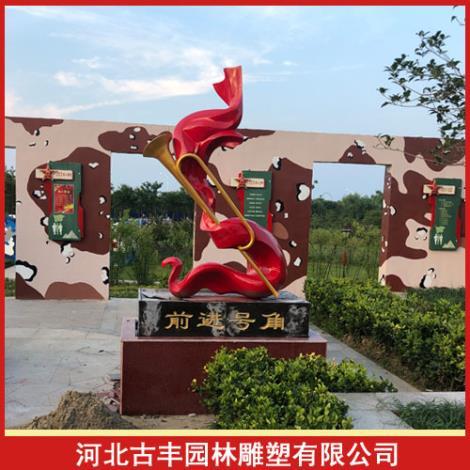 扬州党建雕塑