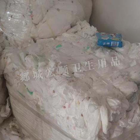 废品纸尿裤回收
