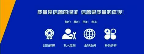 唐山工业氢氧化钙白灰块批发商-欢迎询价
