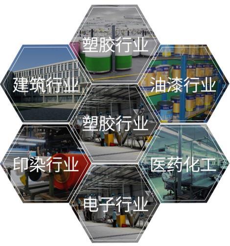 朔州氢氧化钙白灰块厂家直销-欢迎询标
