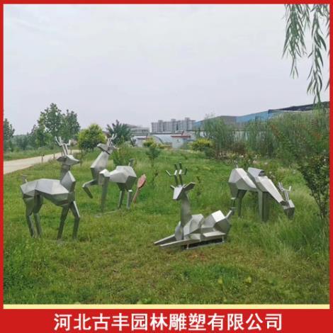 河北动物雕塑