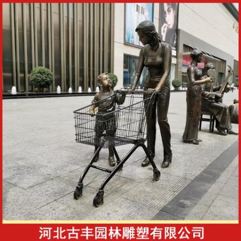 广场雕塑厂家