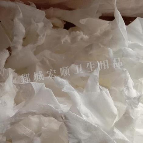 回收无尘纸三角棉