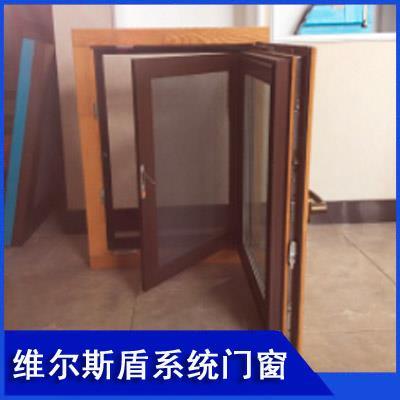 鋁包木門窗