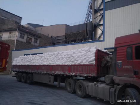 洛阳工业氢氧化钙路级白灰粉欢迎咨询新乡强盛