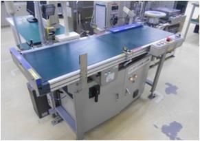 产线自动化系统软件