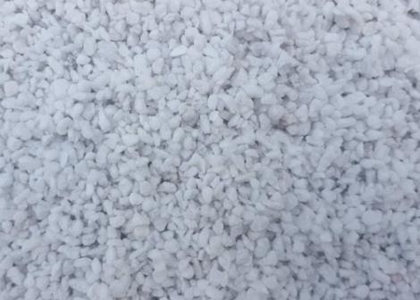 南充珍珠岩