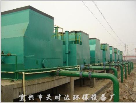 FA净水器生产商