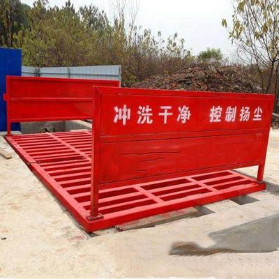 工程洗輪機生產廠家