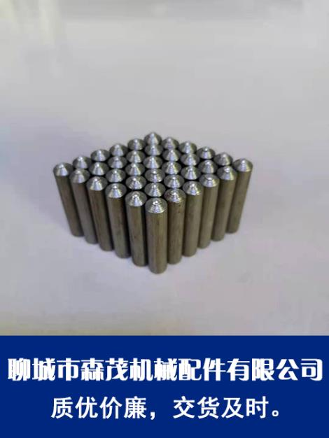 聊城锅炉专用销钉定制