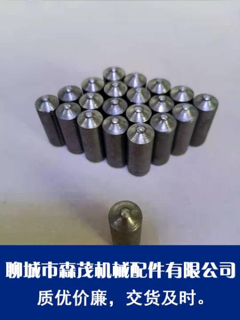 不锈钢销钉生产商