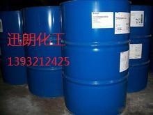 异构十三醇聚氧乙烯醚磷酸酯