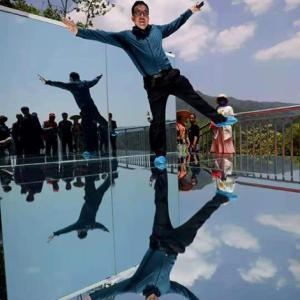 天空之鏡設計公司