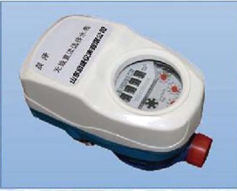无线光电远传阀控水表(湿式、干式)