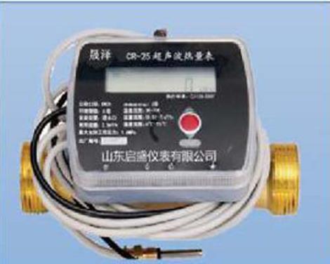 超聲波熱量表供應商