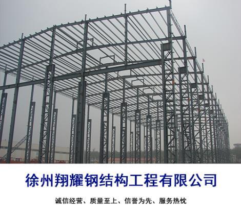 江蘇多層鋼結構設計施工