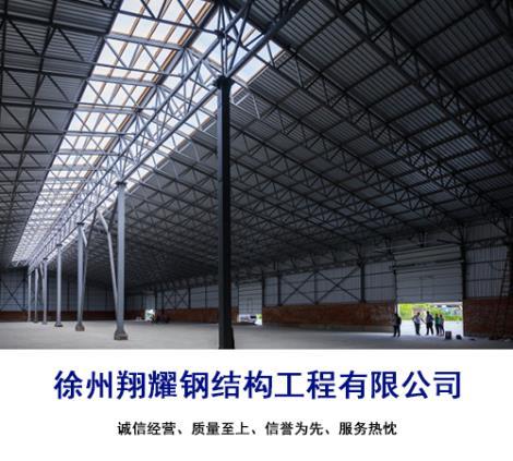 徐州多層鋼結構安裝廠家