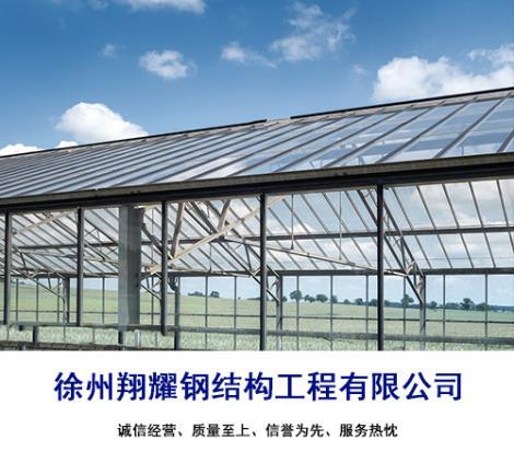 多層鋼結構安裝價格