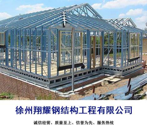 多層鋼結構供應