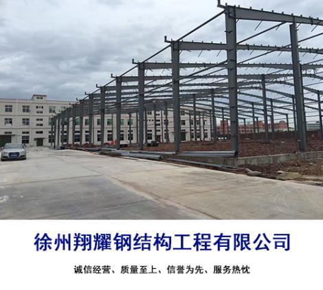 徐州高層鋼結構安裝廠家