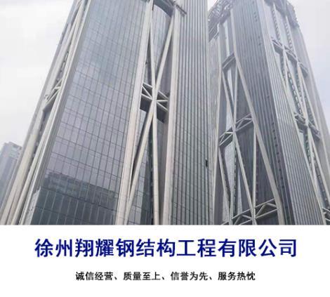 江蘇高層鋼結構施工哪家好