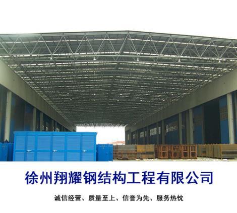 高層鋼結構施工價格