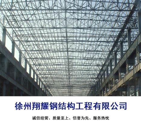 高層鋼結構供應