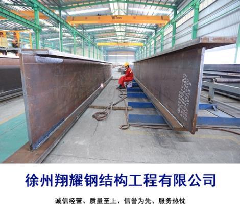 徐州框架鋼結構安裝廠家