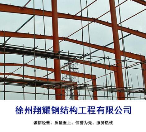 框架鋼結構安裝價格