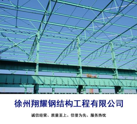 江蘇框架鋼結構施工哪家好
