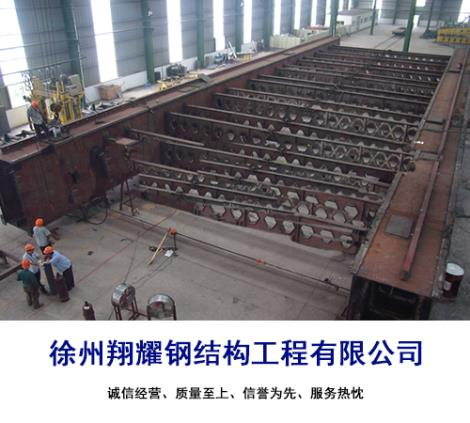 徐州裝配式鋼結構安裝廠家