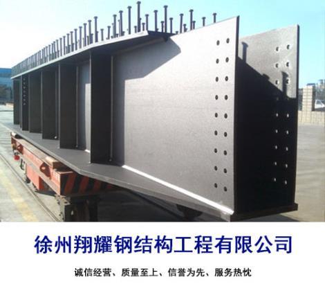 裝配式鋼結構設計安裝