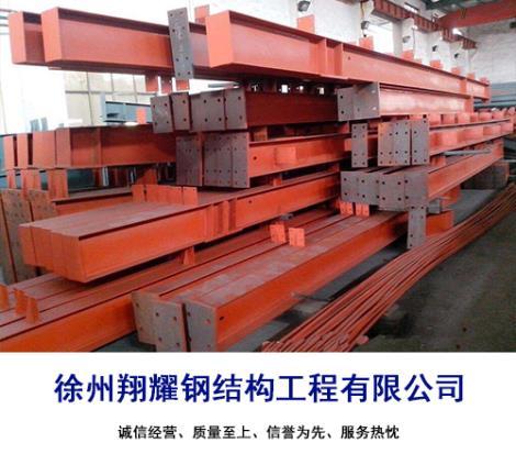 裝配式鋼結構施工