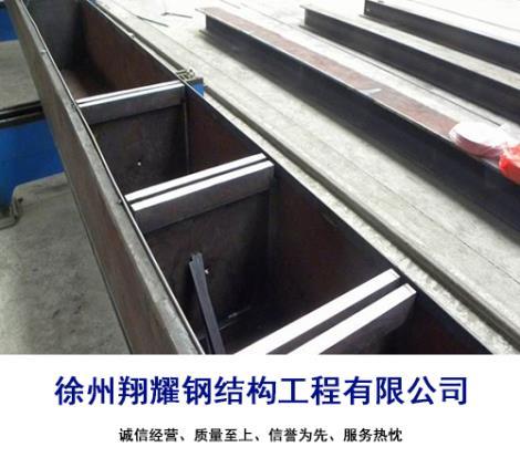 裝配式鋼結構設計公司