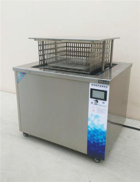 泰州醫用超聲波清洗器