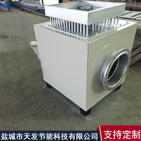 空气加热器生产商