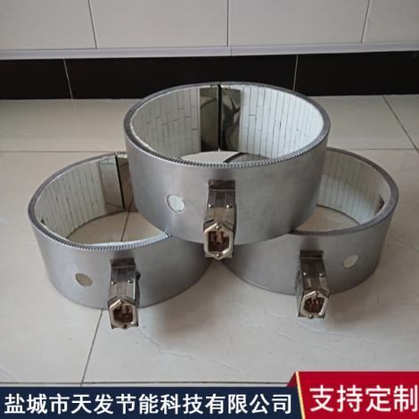陶瓷加热圈生产商