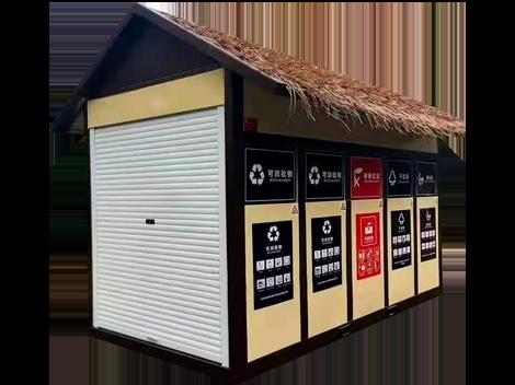 南京垃圾分类房