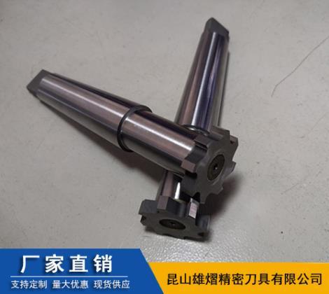 焊接非标机用铰刀