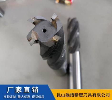 焊接孔加工刀具直销
