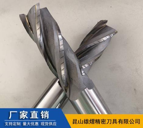 焊接孔加工刀具