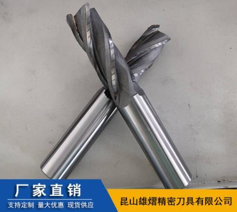 焊接铣刀厂家