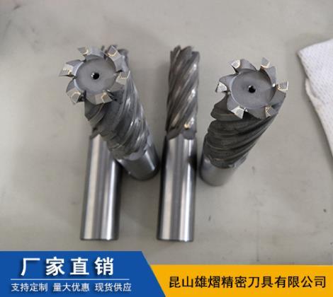 焊接铣刀加工