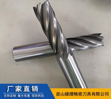 焊接铣刀直销