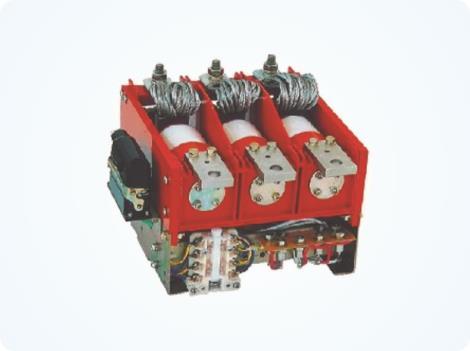 交流真空接触器ZN7-400-1.14KV