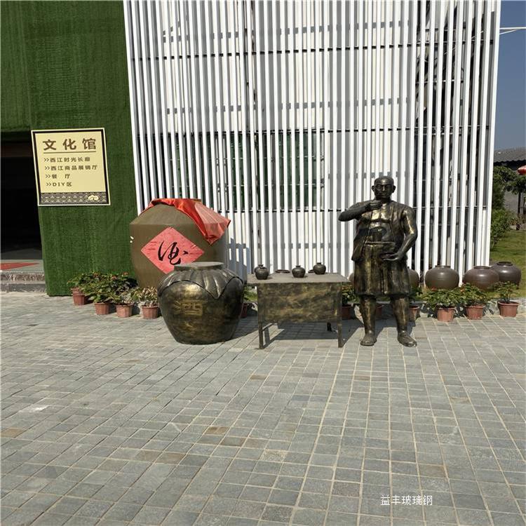 校園名人雕像