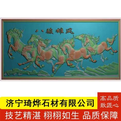 壁画生产商